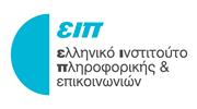 Ελληνικό Ινστιτούτο Πληροφορικής & Επικοινωνιών